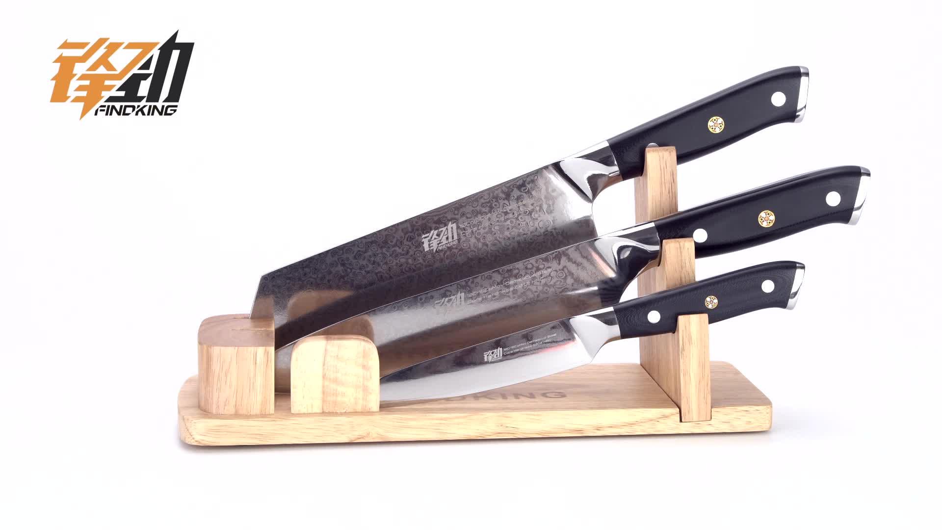 5/7/8 pollici Chef di Frutta Set di Coltelli damasco set di coltelli 67 strati Con Il Blocco