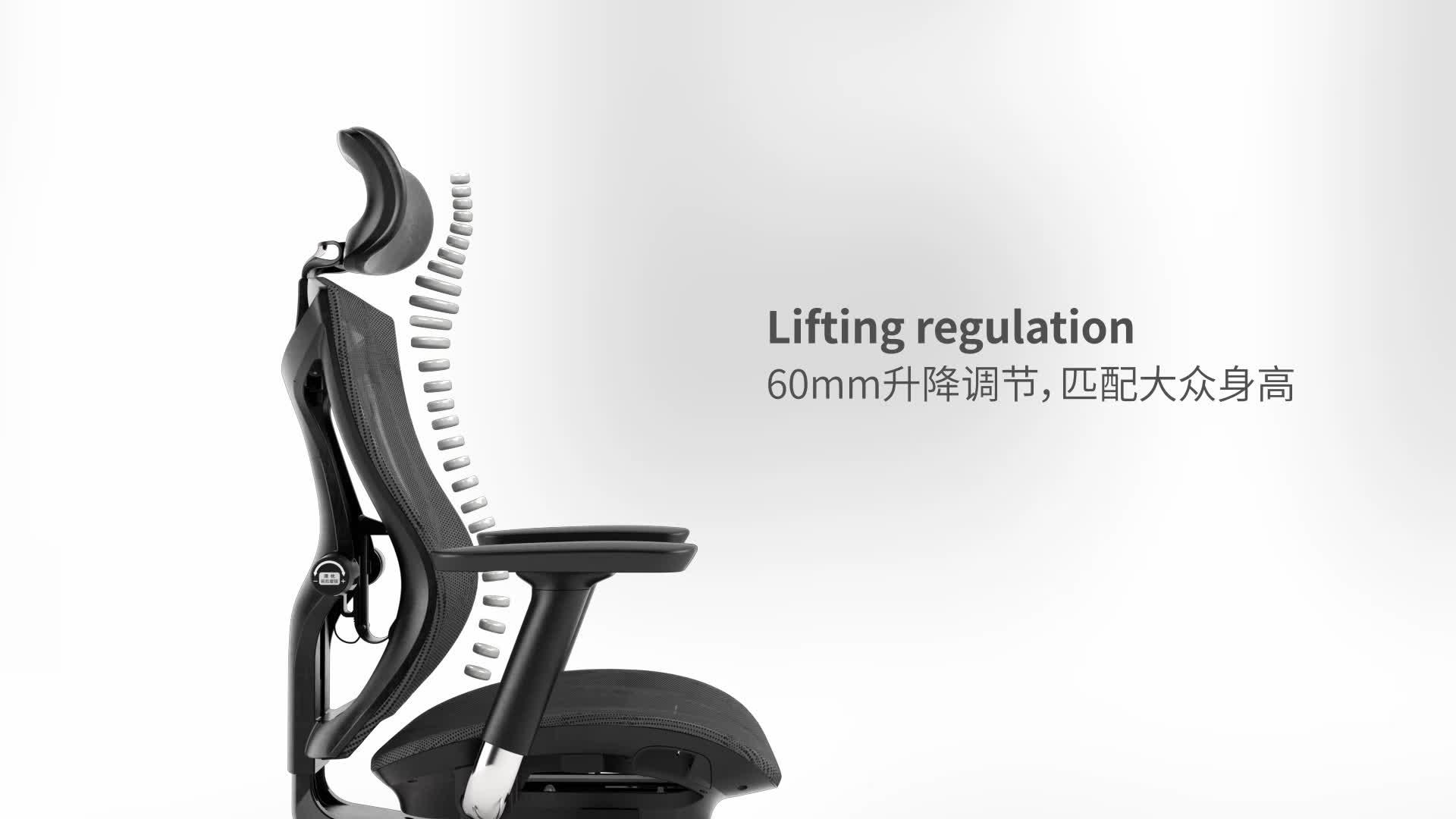 2020 confortable design moderne Maille chaise de bureau et chaise de bureau ergonomique exécutif chaise de bureau pour le patron et les gestionnaires