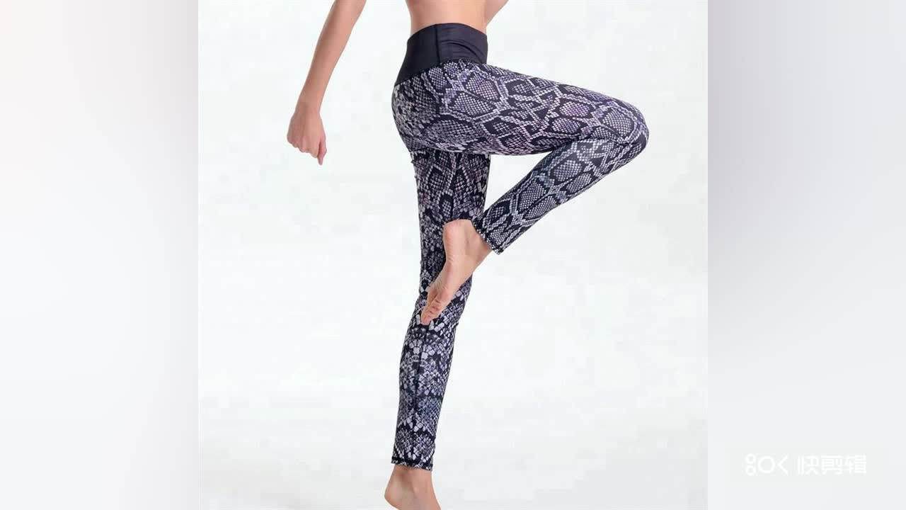 Hot Jual Kustom Sublimasi Cetak Legging Kustom Kompresi Legging