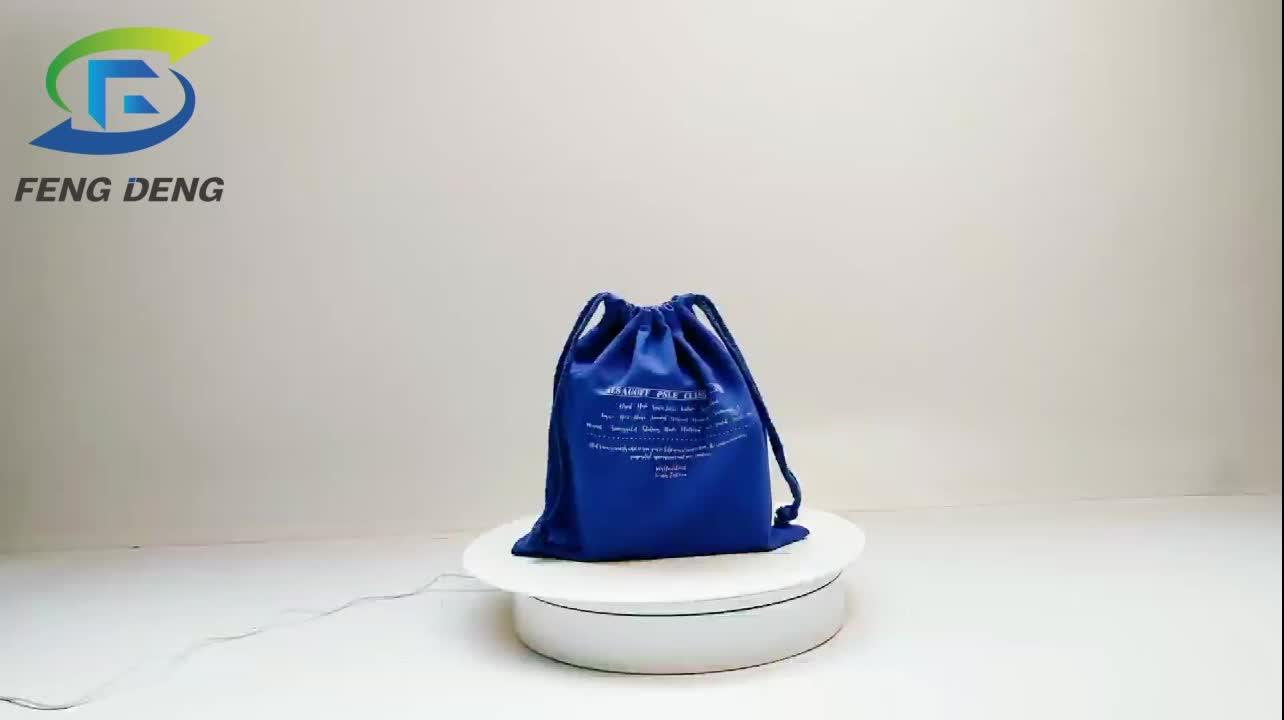 ที่มีคุณภาพสูงที่กำหนดเองร้อนขายถุง drawstring โพลีเอสเตอร์ที่มีโลโก้