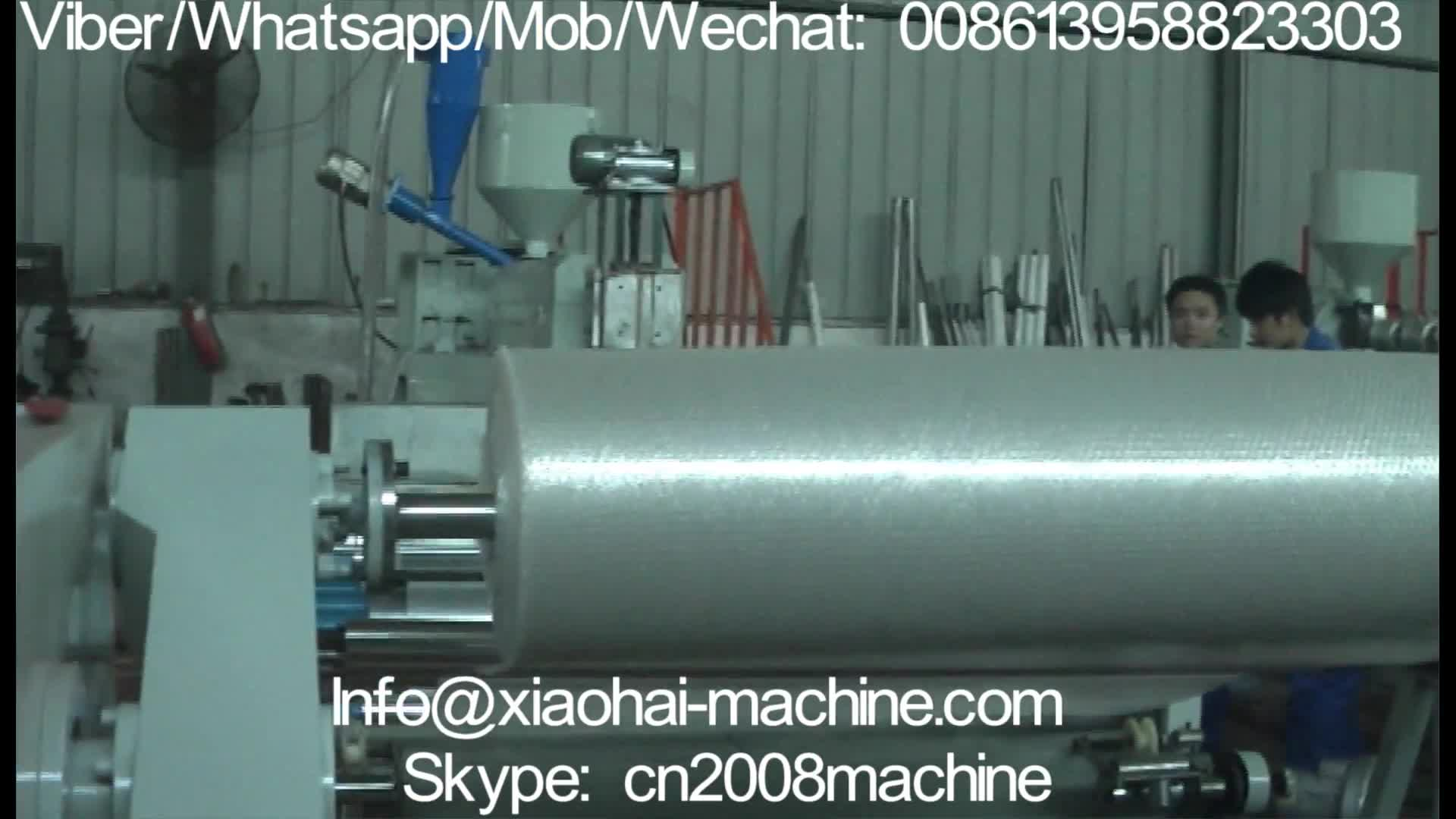single Screw pe air bubble film extruder