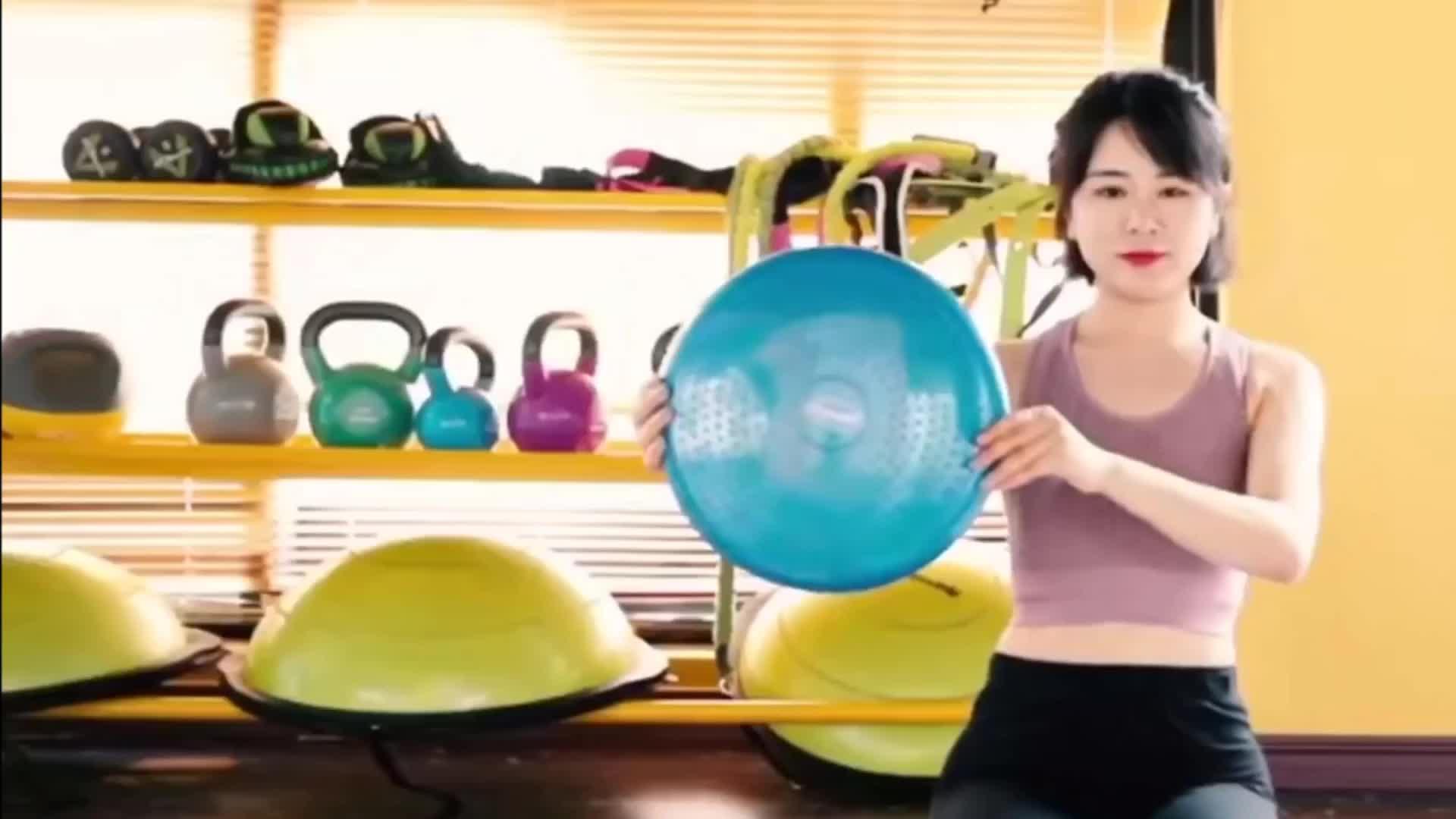 Förderung Preis Pvc Aufblasbare Massage Wobble Balance Disc Luft Sitzkissen