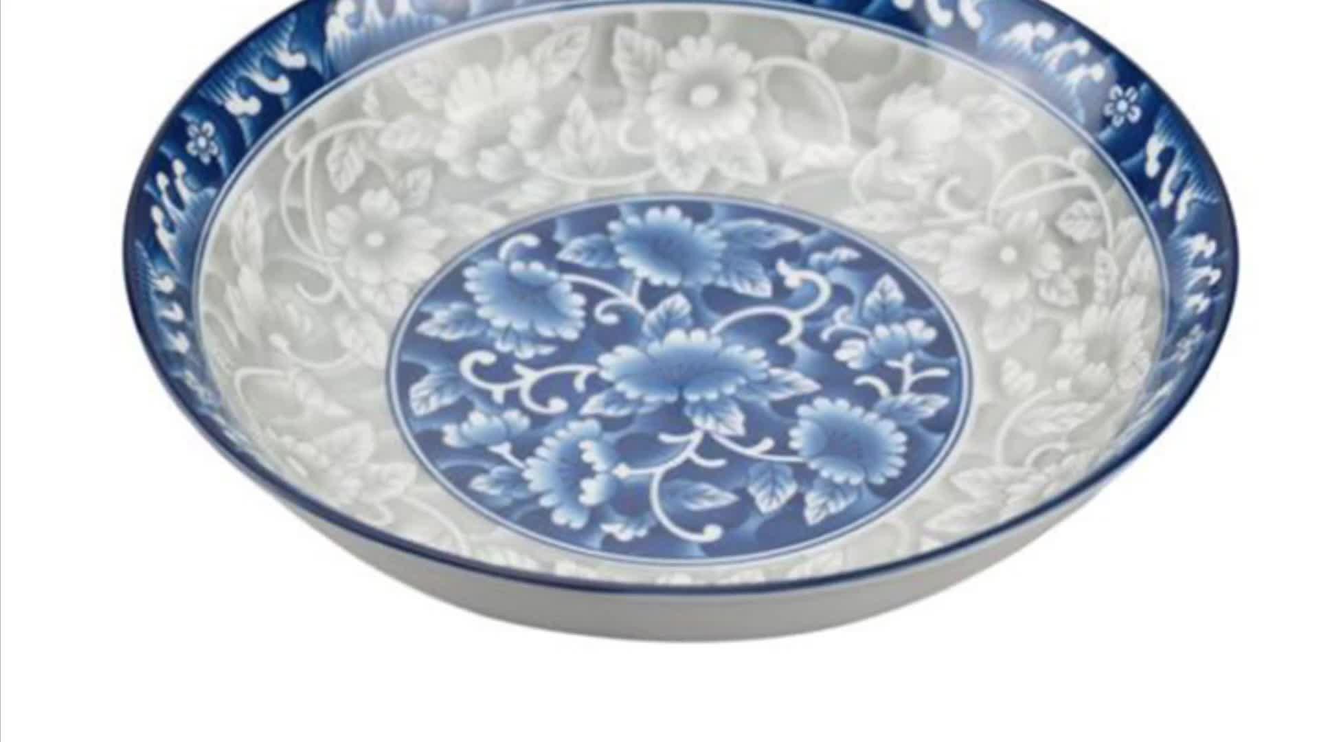 Sous porcelaine émaillée dessert bocal à poissons
