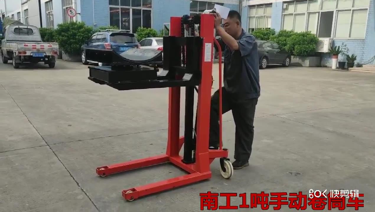 南工一批全新半电动叉车便宜清仓处理1吨1.2吨1.5吨2吨