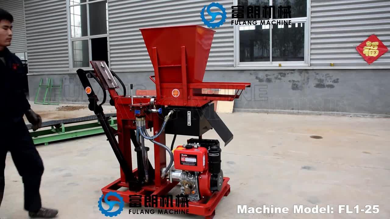 FL1-25 interlocking soil clay brick block making machine