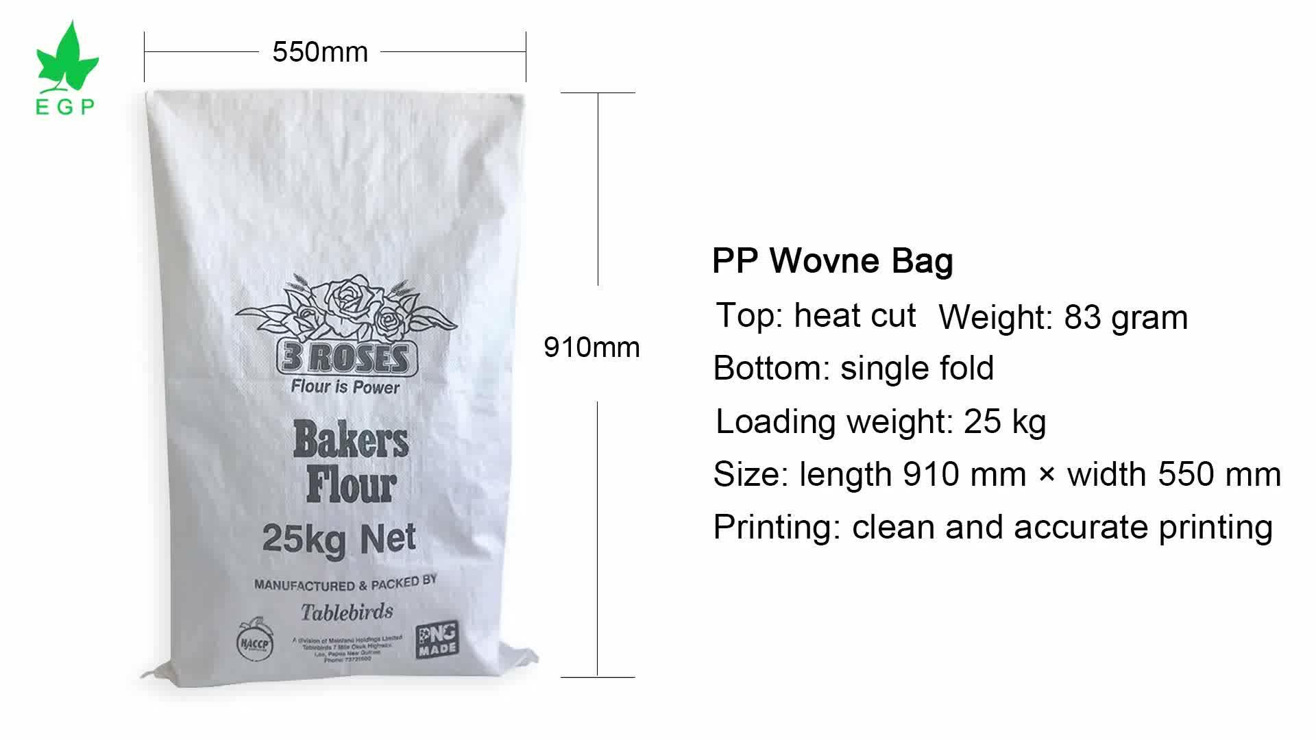 EGP PWB-4 Polypropylene सफेद आटा पैकेजिंग बोरियों पीपी बुना बैग 10 kg 25 kg 50 kg
