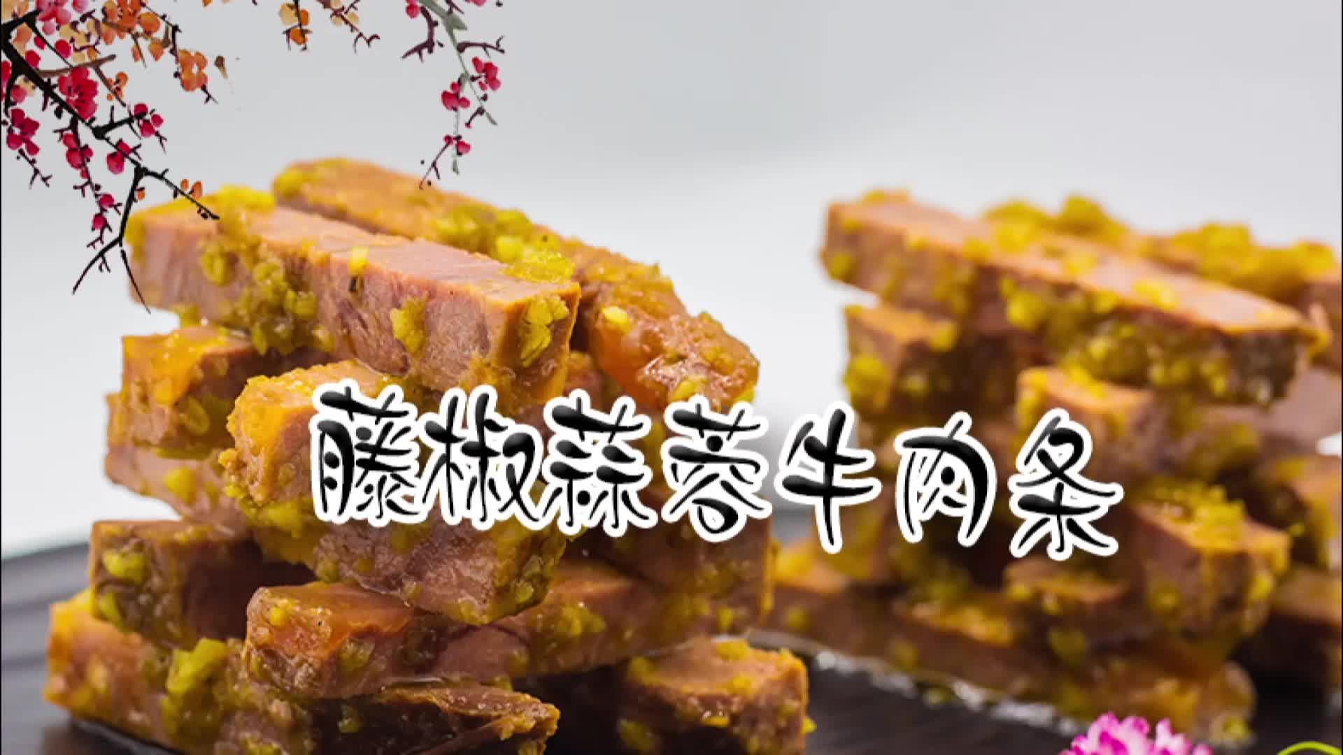 Gesunde Chinesischen heißen topf suppe basis tauch gewürze sauce