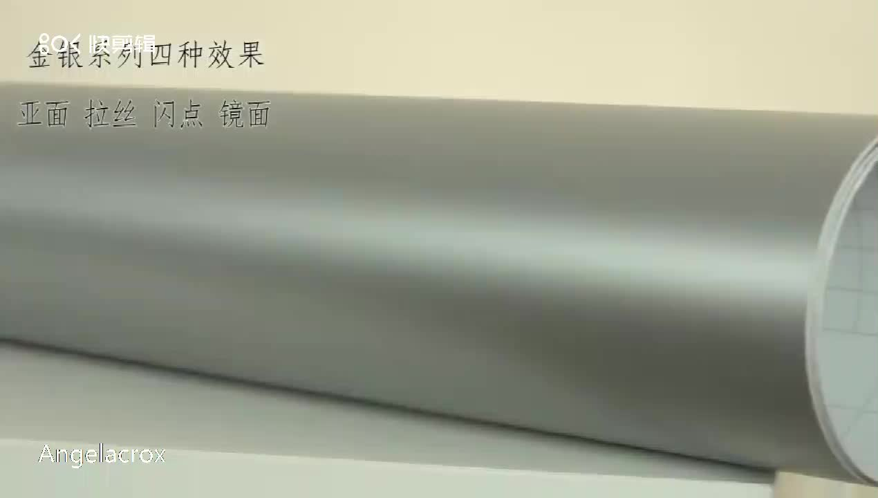 Glue Pvc film Self adhesive color plotter cutting vinyl roll manufacturer self adhesive vinyl