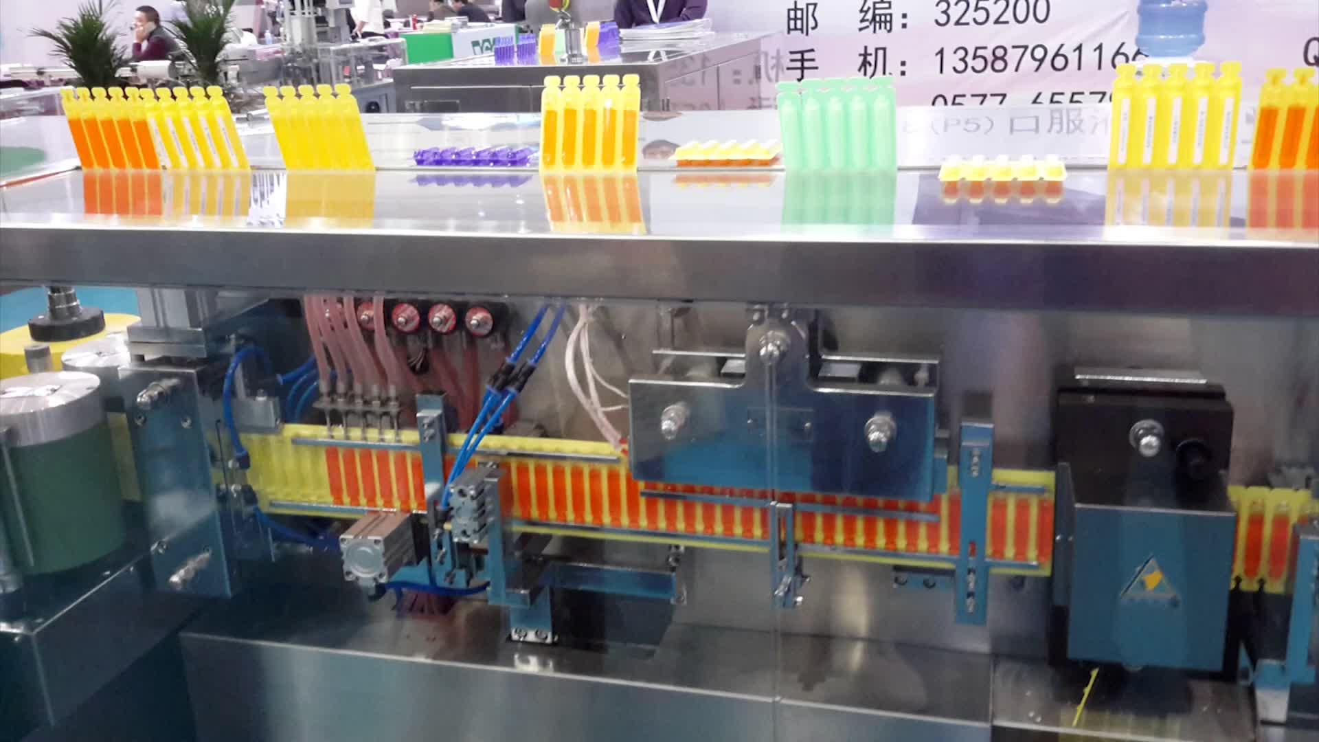 P5 Automatic Oral Liquid/oil/cream/paste Plastic Bottle ...