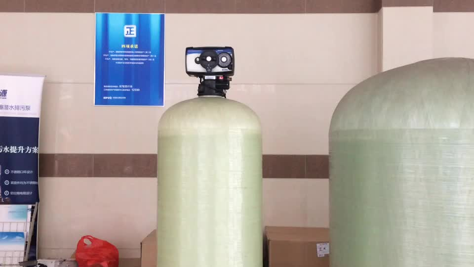 Factory price Canature Huayu FRP high pressure Vessel/Tank for Water Softener filter treatment plant
