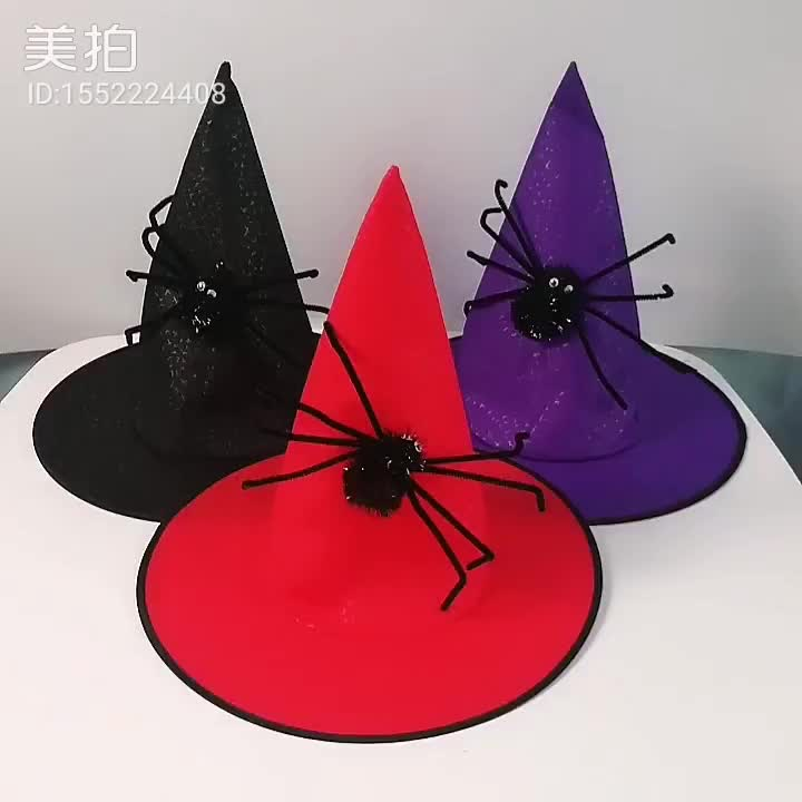 Halloween High Quality Witch Hat Fancy Witch Hat With Spider
