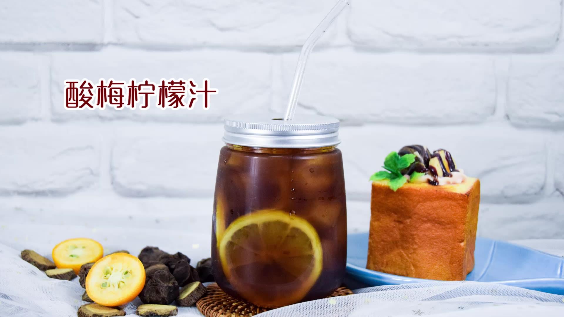 【廠家直供】食地酸梅膏 濃縮桂花酸梅湯烏梅汁 沖飲飲料商用原料