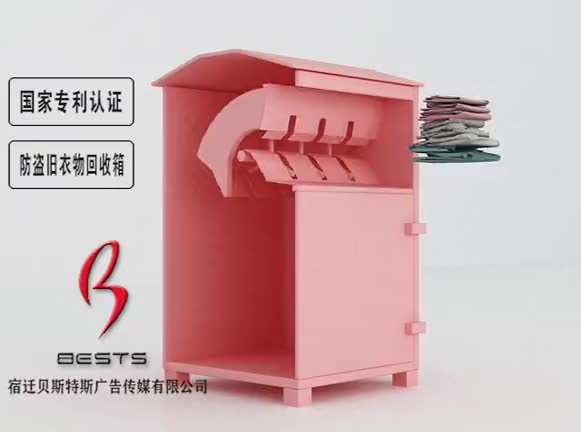 charity metal donation bin metal clothing recycling bin steel collection bin steel clothing bins for sale