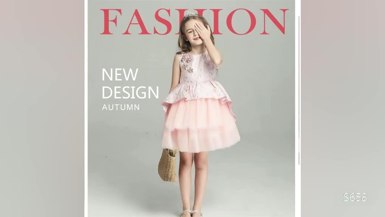 बच्चों के कपड़े बच्चों की पार्टी पहनने के लिए बेबी लड़कियों के लिए ड्रेस डिजाइन 6 साल पुराने