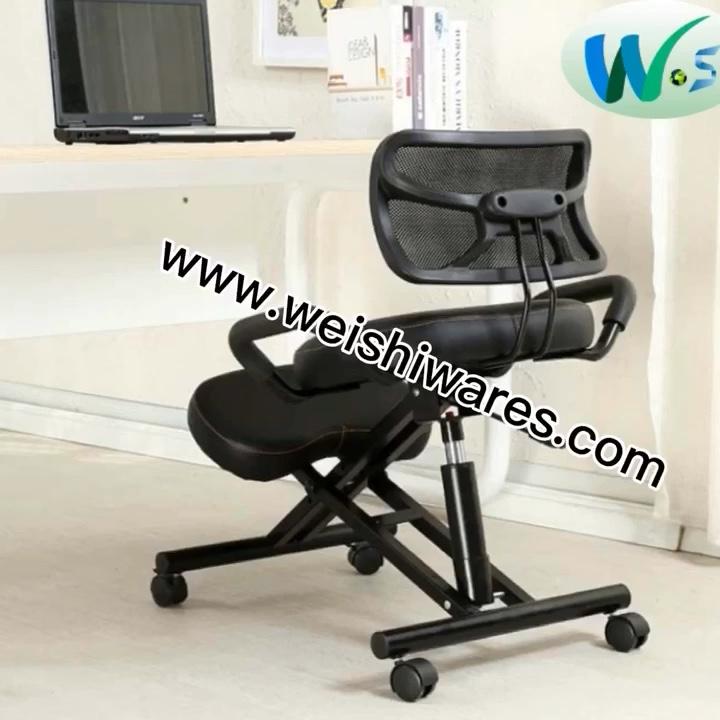 WSF3185 Mahasiswa Postur Tubuh Ergonomis Kursi Belajar Menulis Berlutut Kursi Dewasa Leisure Mengangkat Postur Postur Tubuh Bangku Kursi Kantor