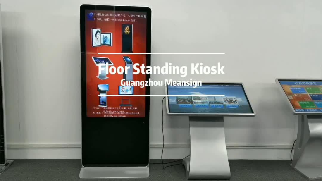 Floor Standing  Digital Signage Kiosks Lcd Digital Signage Signage Advertising Players totem