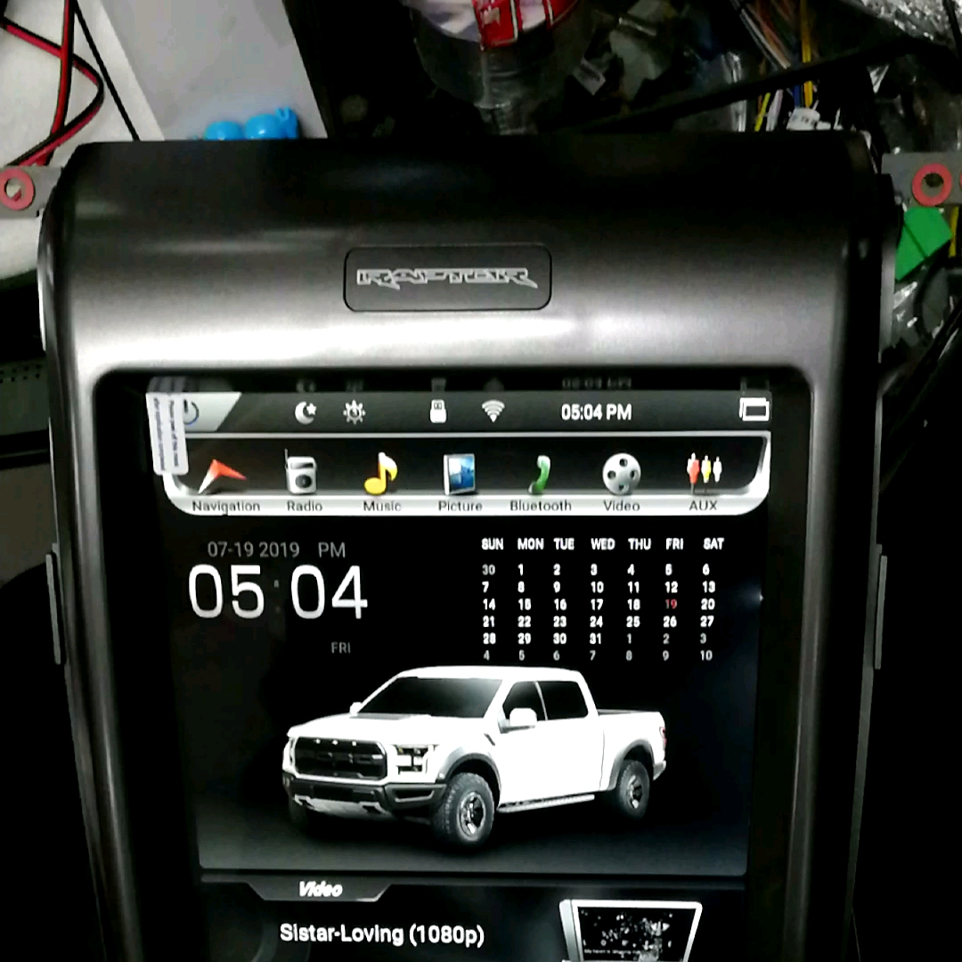 Tesla Style Vertical Screen Android Car Dvd Player Gps