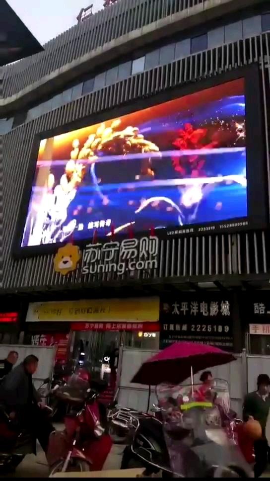 P8 Açık Dijital Ticari Reklam Led Ekran led ekran/Led Burcu/açık Led Ekran Billboard