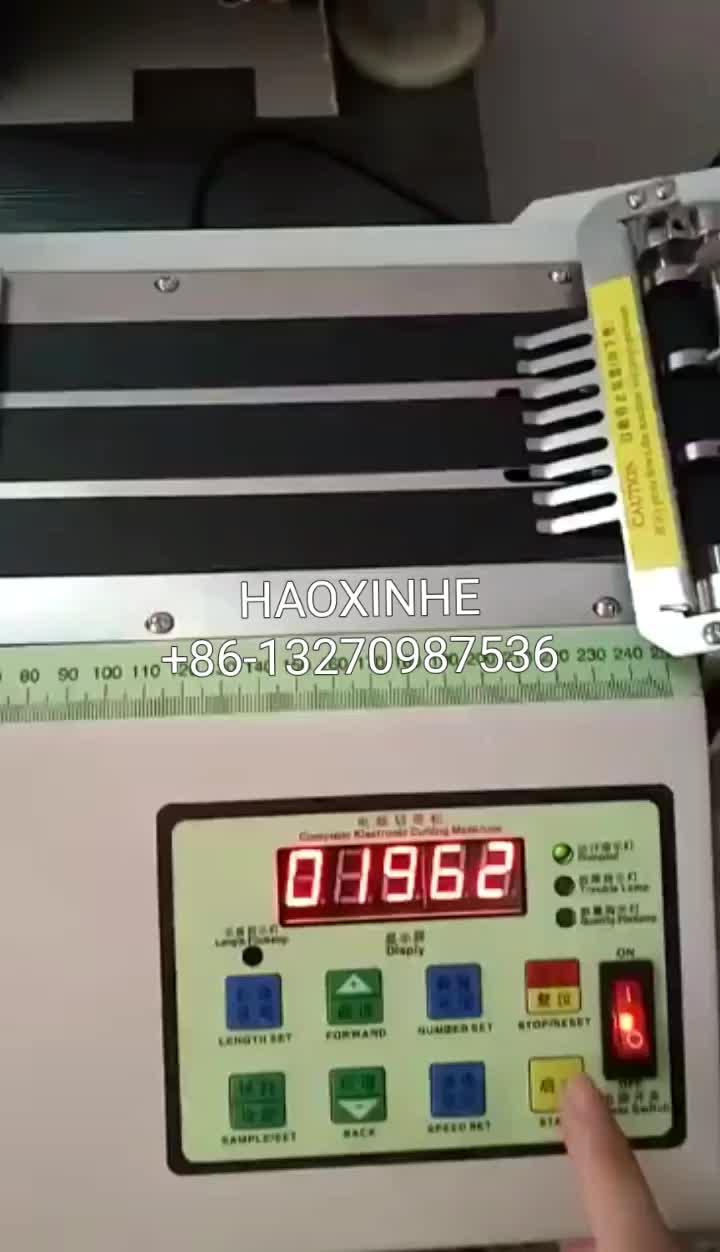 自動テープ/ベルト/ラベル/シルク/リボン切断機