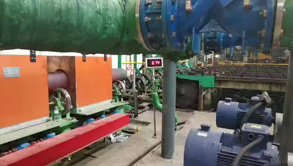 oil drill pipe induction heat treatment  furnace