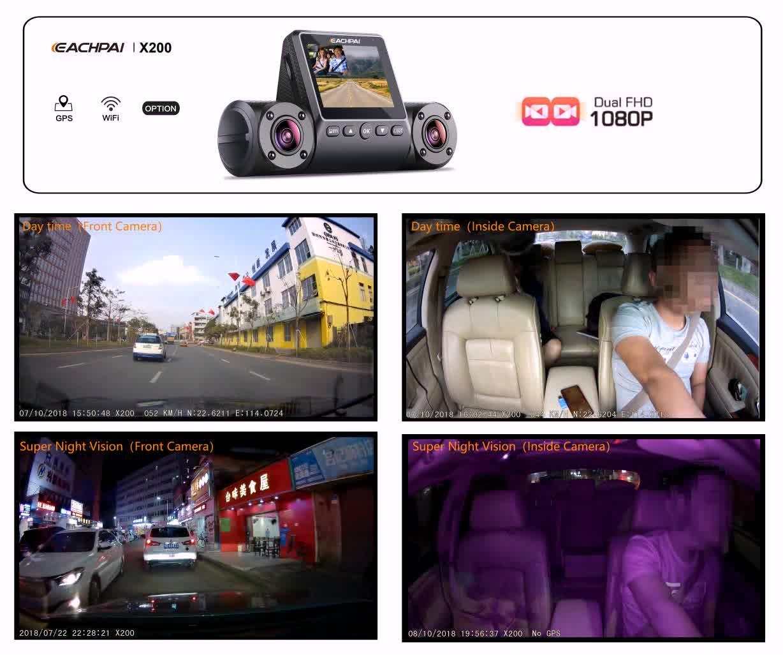 EACHPAI X200 DashCam 듀얼 1080P 전면 및 2 인치 슈퍼 커패시터 옵션 GPS 와이파이 자동차 블랙 박스