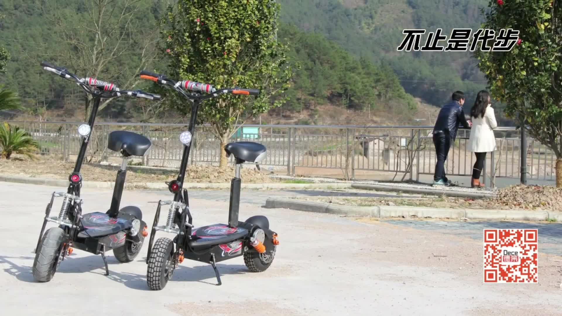 Без цепи 1000 Вт бесщеточный скутер электрический велосипед с большой шины 14 дюймов
