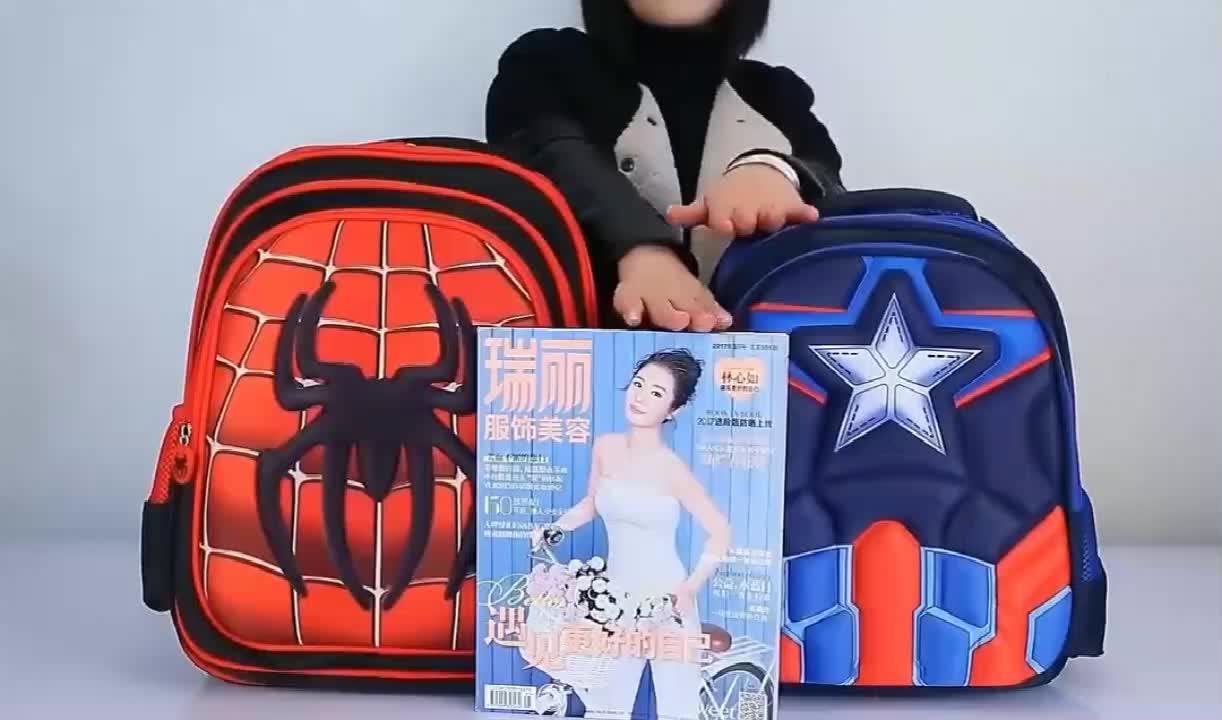 En gros Marvel Avengers 3D École Sac À Dos Étanche Sac À Dos Pour Enfants Bande Dessinée Sac D'école Étudiant Bookbag