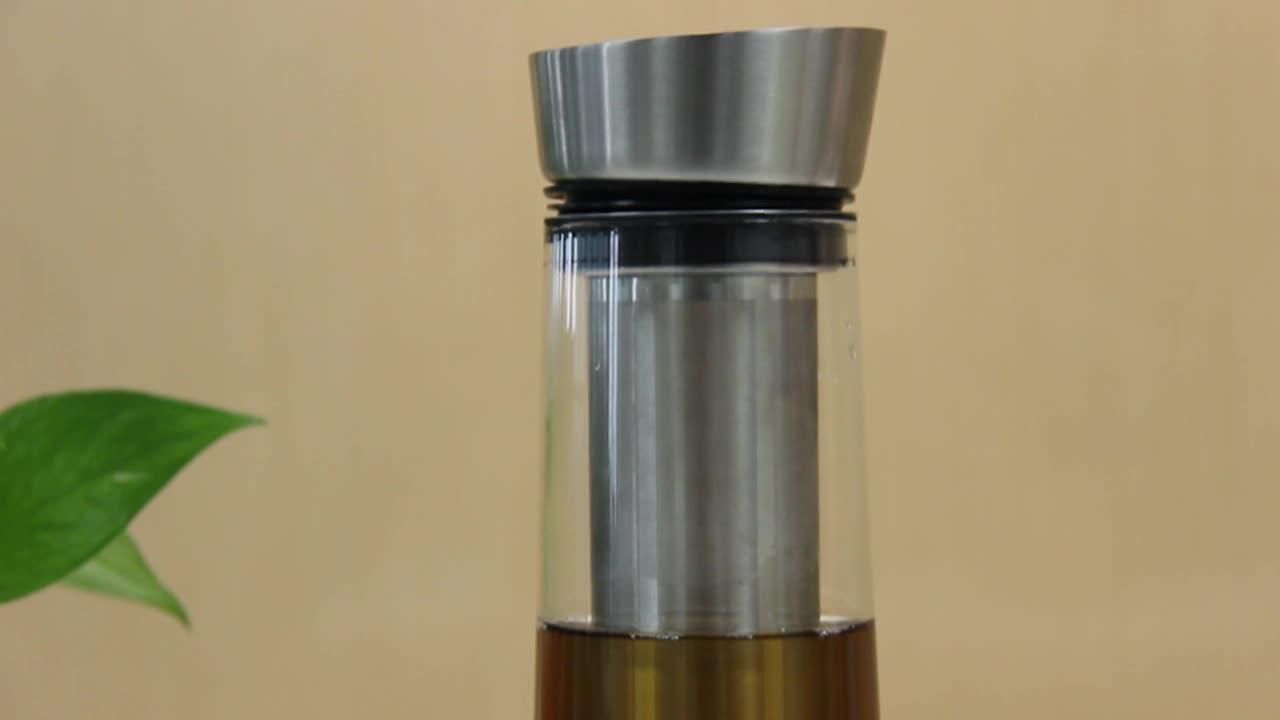Airtight Cold Brew 차 투, 커피 액세서리, 아이스티 차 메이커 와 주입기