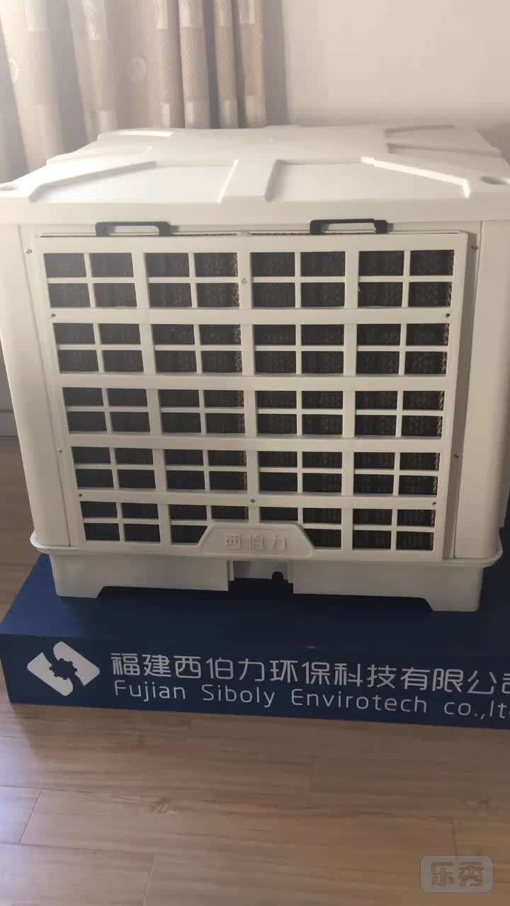 Siboly cheap price industrial Evaporative Window Airconditioner/rooted air cooler for factory/industrial cooling fan