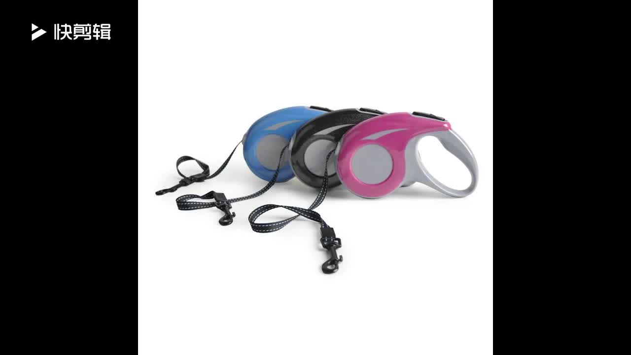 Colorful Automatic Dog Leash Adjustable Leash Retractable Dog Rope