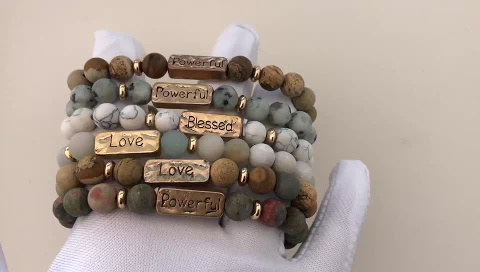 Hope Love Faith Blessed Stretch Metal Plate Engraved Message Stone Bead Bracelet