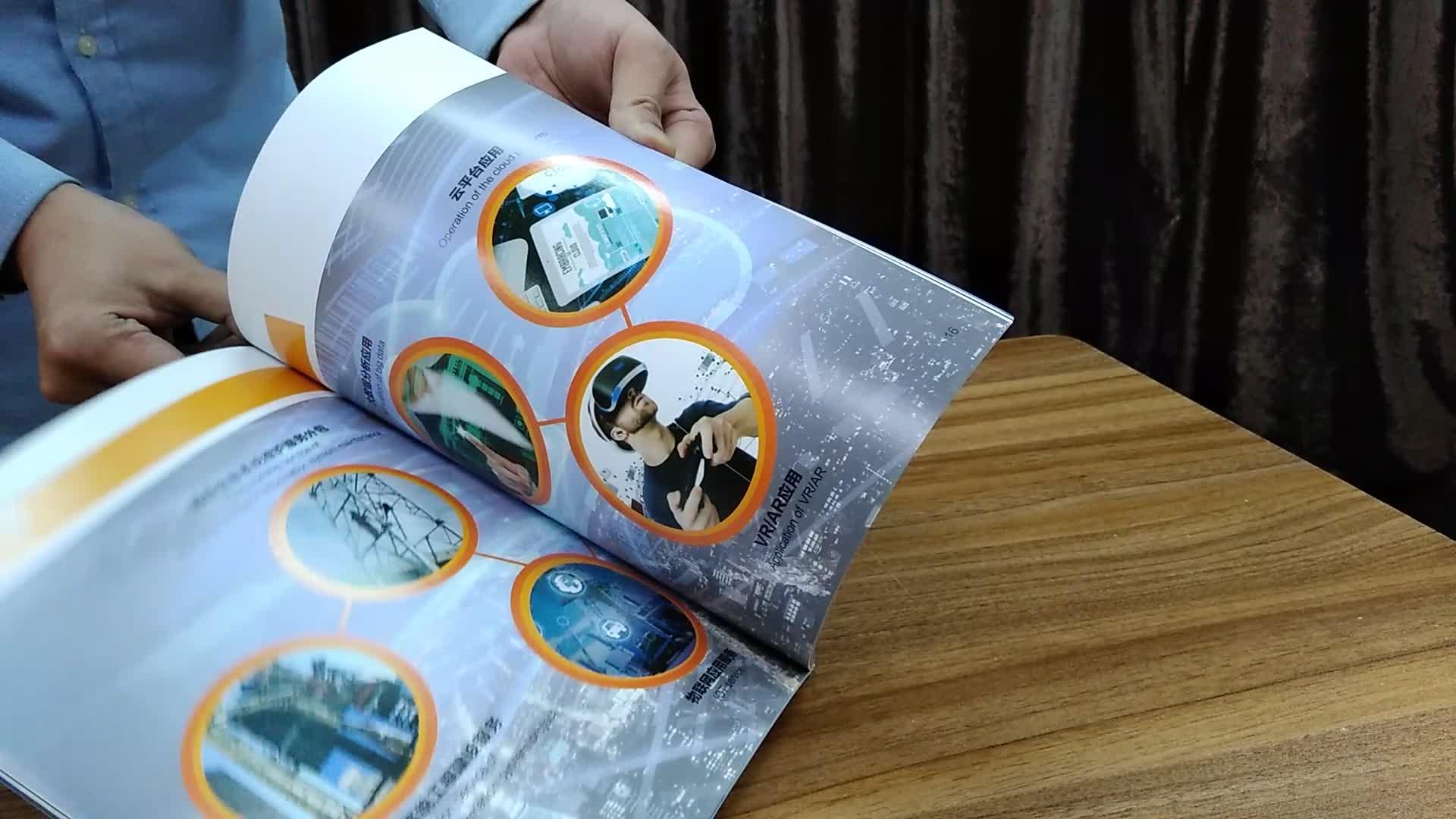 A impressão de livretos profissional personalizado revista catálogo de impressão do folheto