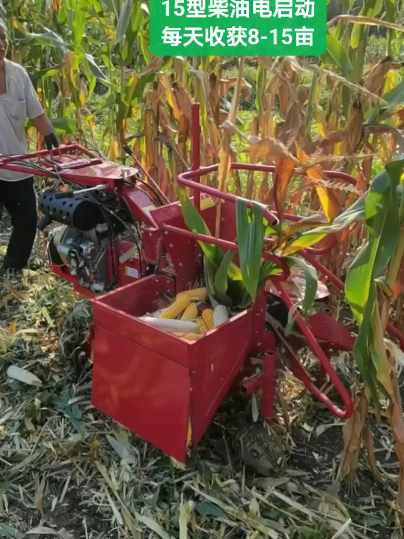 Farm mini single row 188 diesel engine corn maize combine harvester for sale