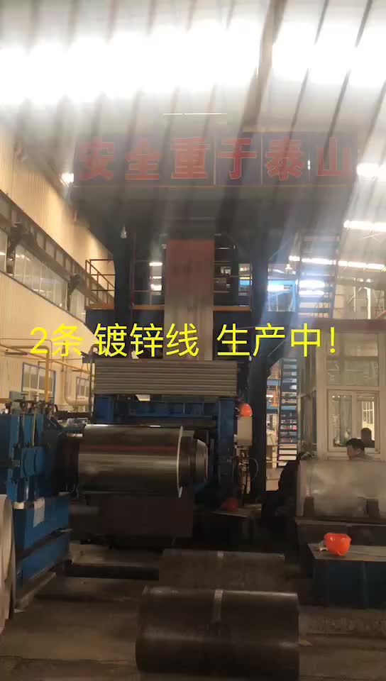 galvanized steel coil sheets strip for roofing buildings construction price