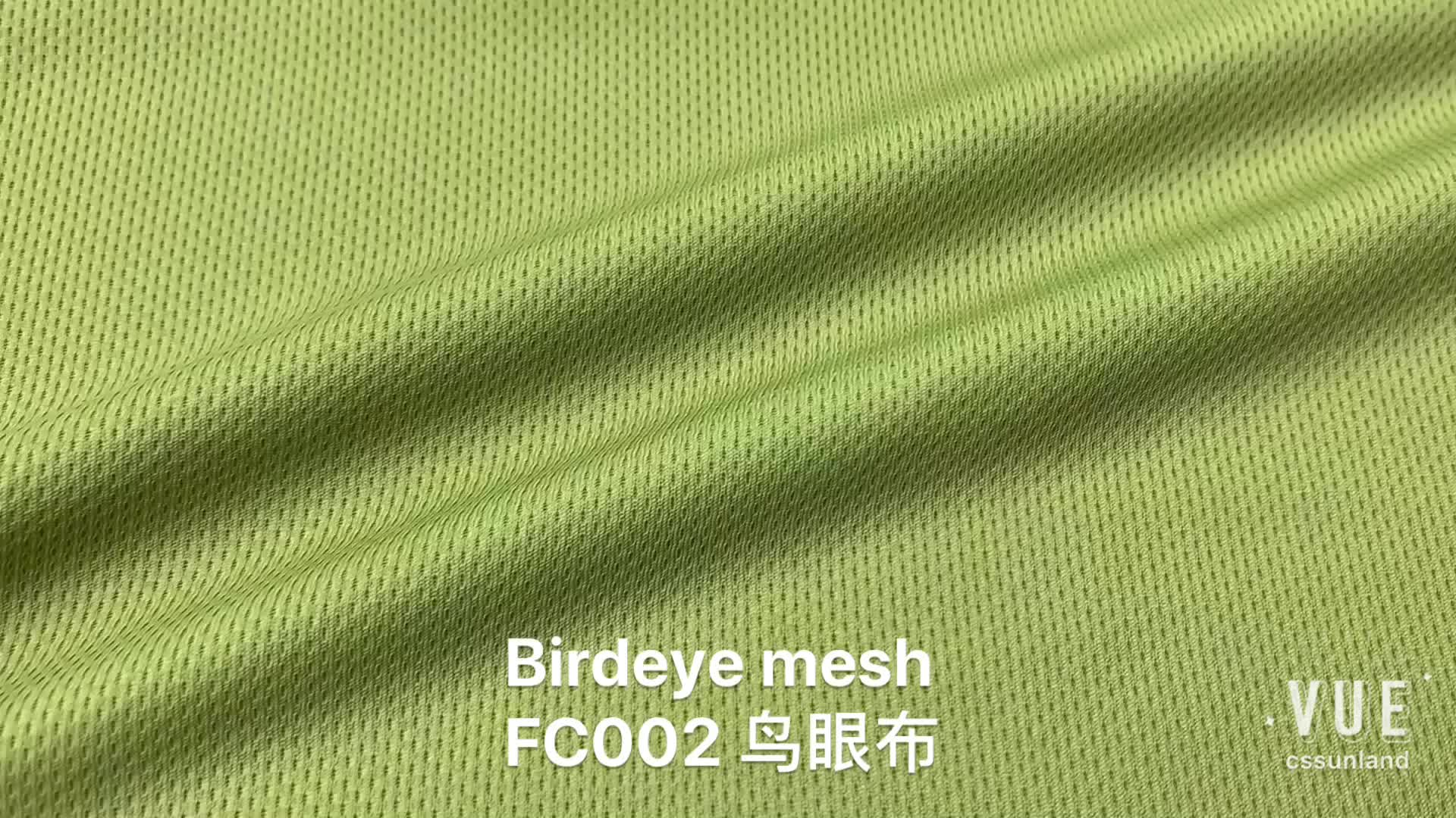 grey color stock fabrics 100% polyester dry fit sports material coolpass mesh fabric for micro sportswear