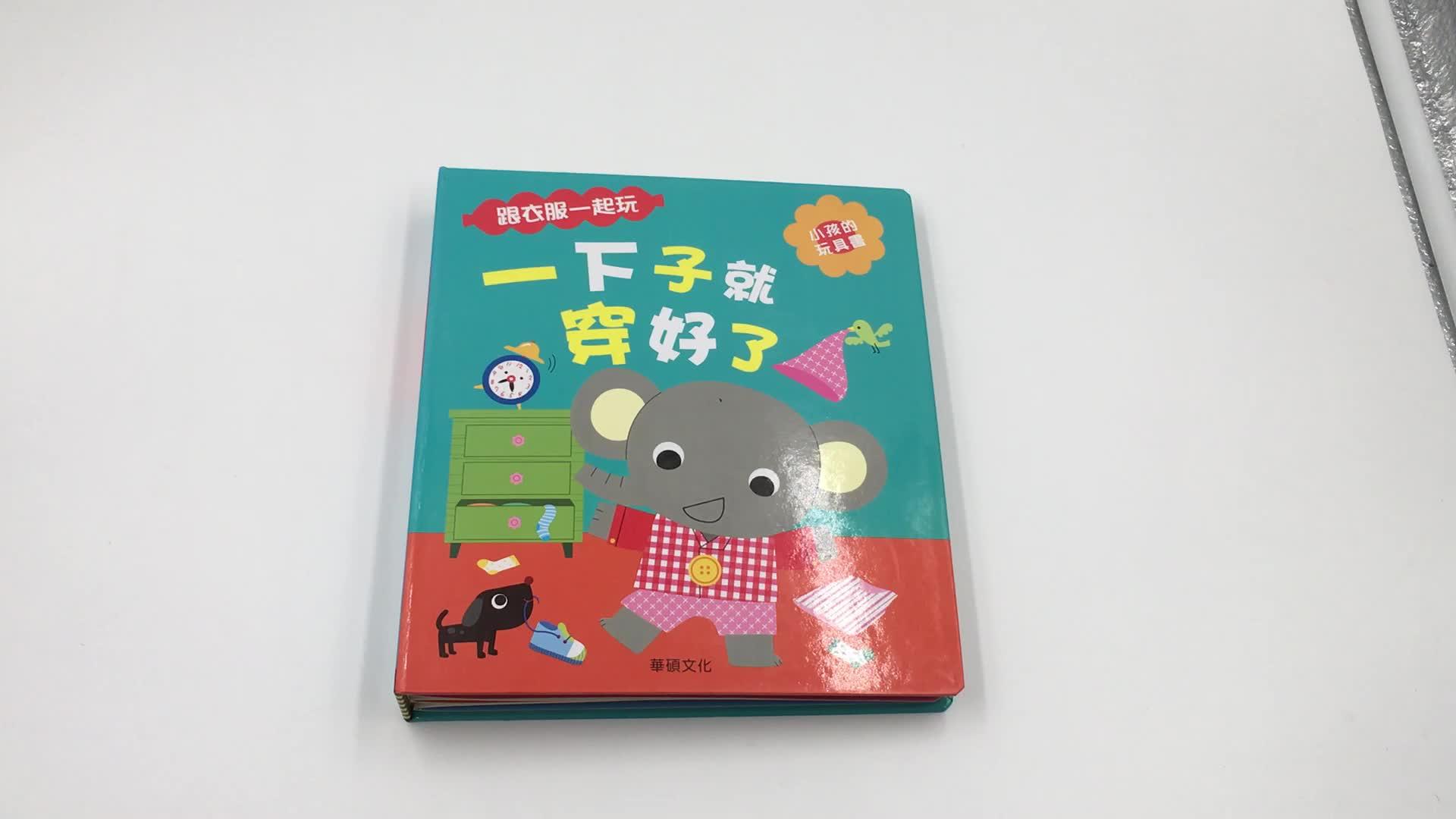 De alta calidad de la imagen de impresión inglés libro de aprendizaje para los niños barato para colorear libro de la Junta los niños libro fabricado