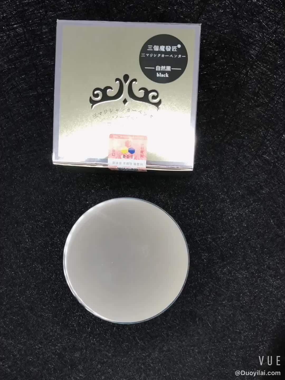 Fashion Ash DyeTemporary Disposable Pomade Grandma Silver Grey Hair Styling Wax