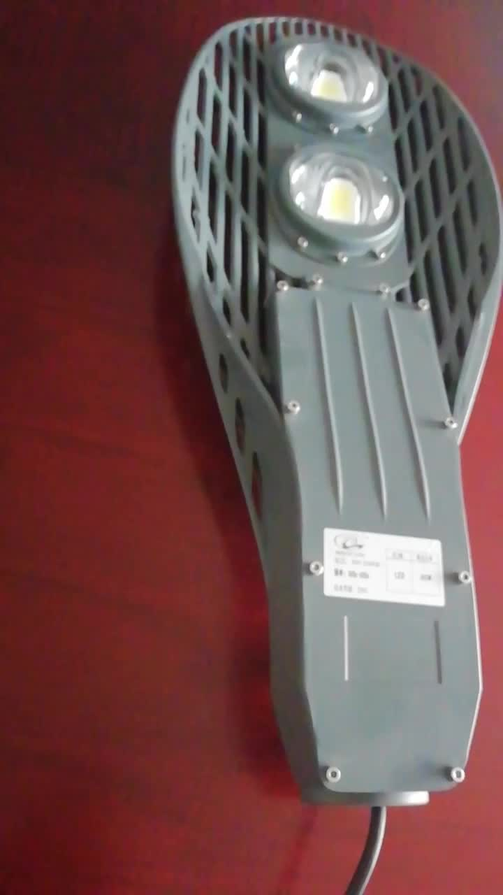 LED Street Light, 120W/IP66/LED Road Light, Sword-shaped, COB Mode