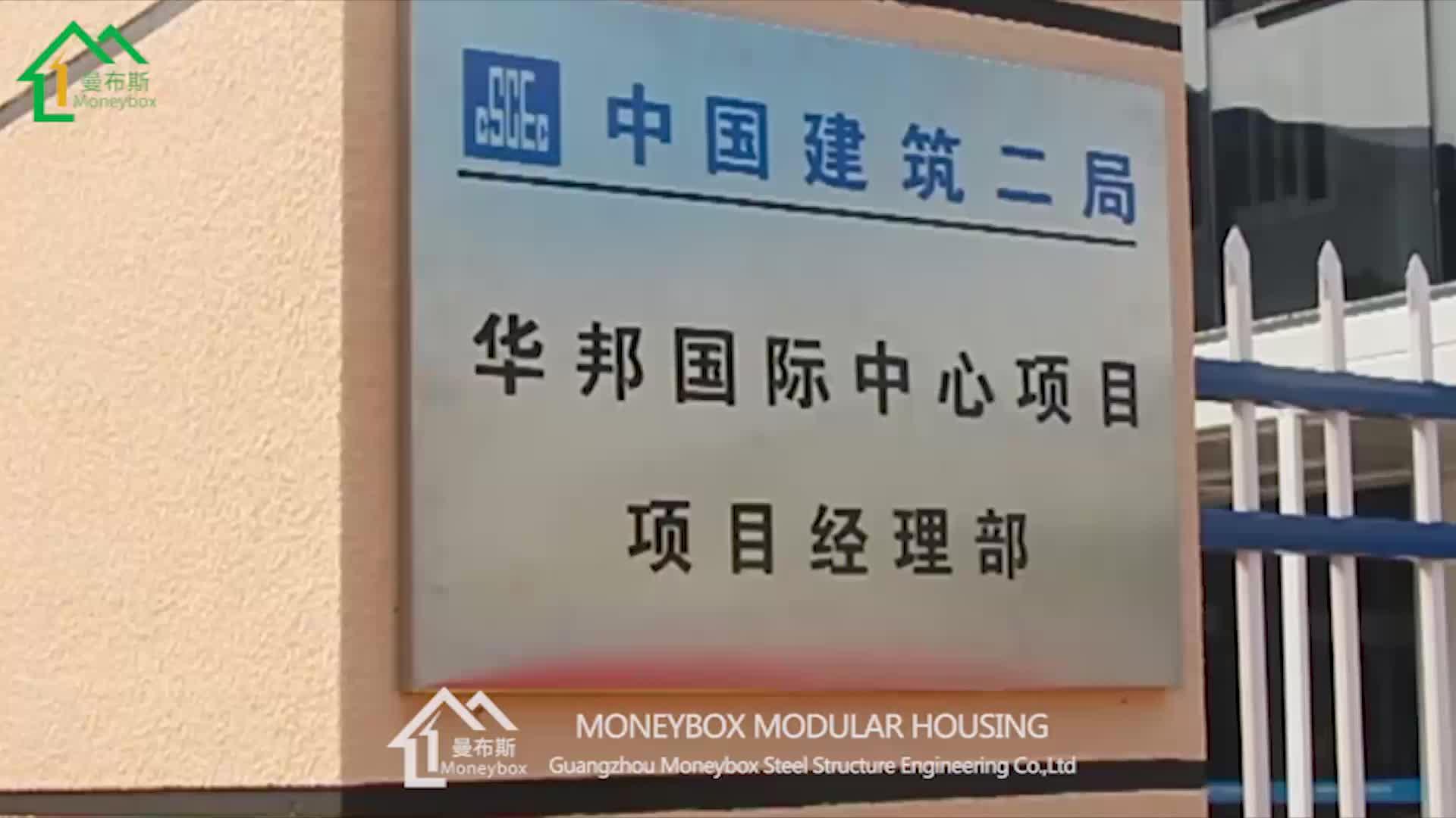 จีนผู้ผลิต quick อาคารแผ่นดินไหว proof modular prefab อาคารโรงเรียน