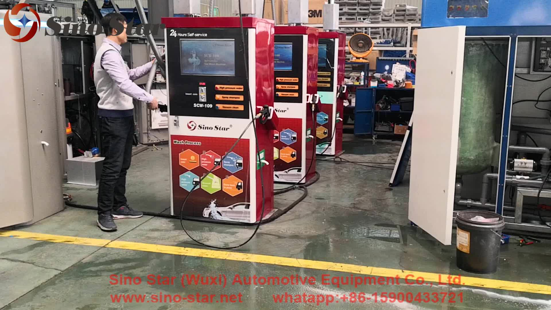 (SCW-109) 24 hours High pressure automatic self service car wash machine equipment with shampoo and vaccum clean function