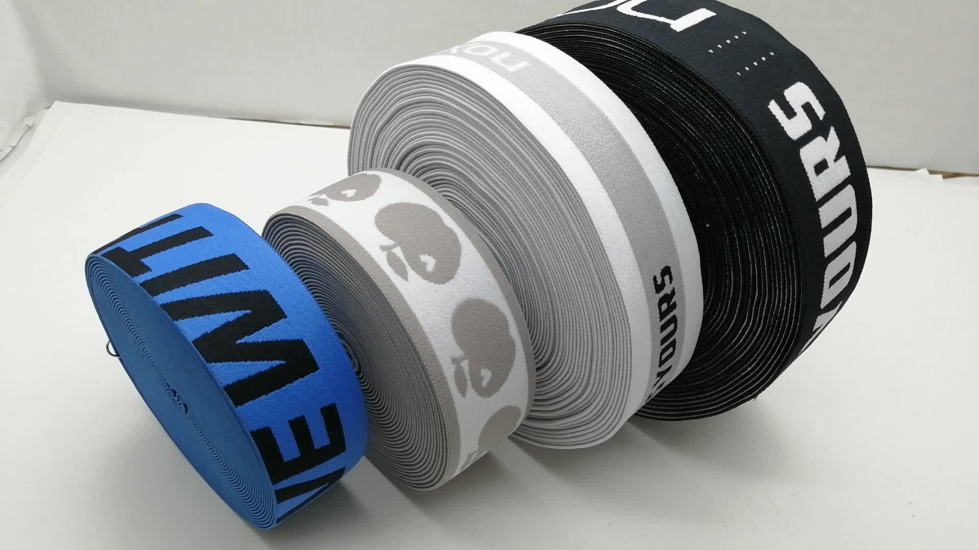 Logo personnalisé noir et blanc ou n'importe quelle couleur jacquard bande élastique/bande élastique textile