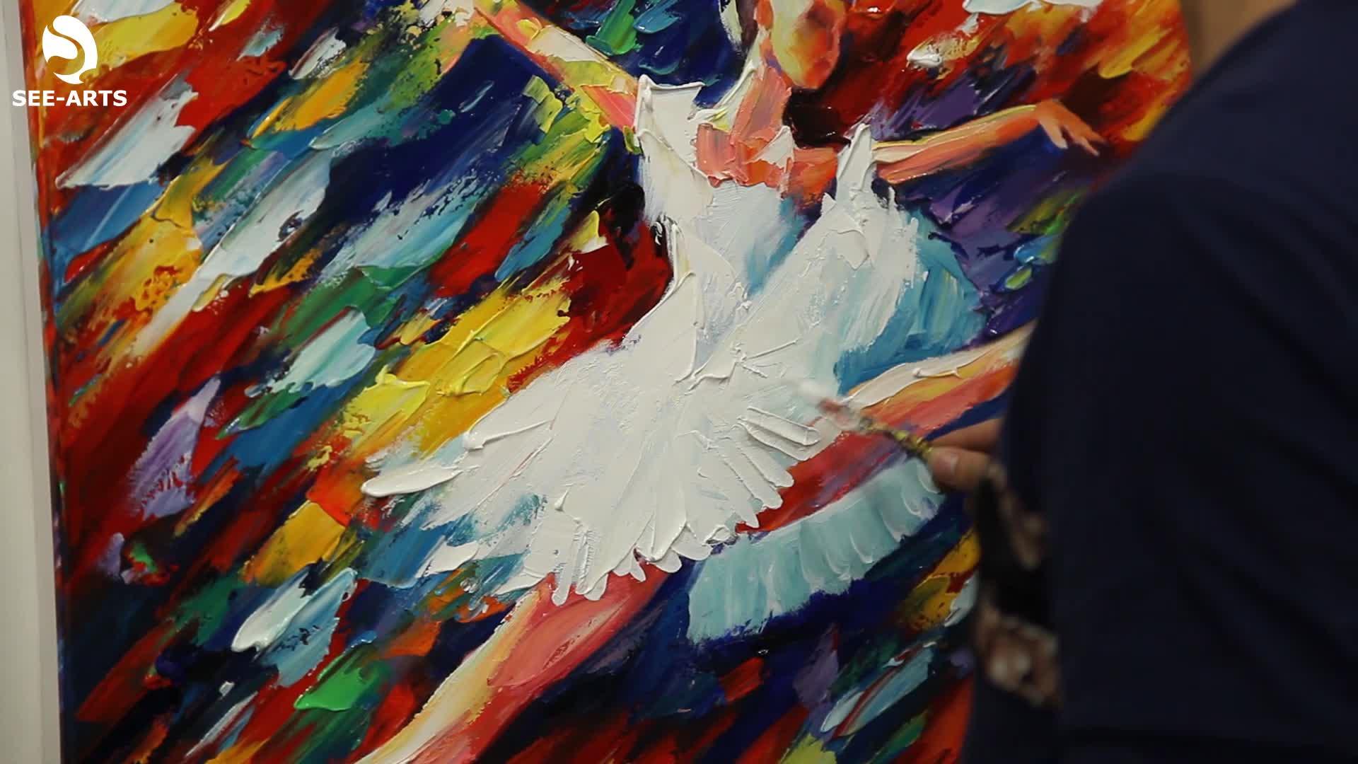 춤 소녀 추상 초상화 나이프 인상파 현대 추상 유화