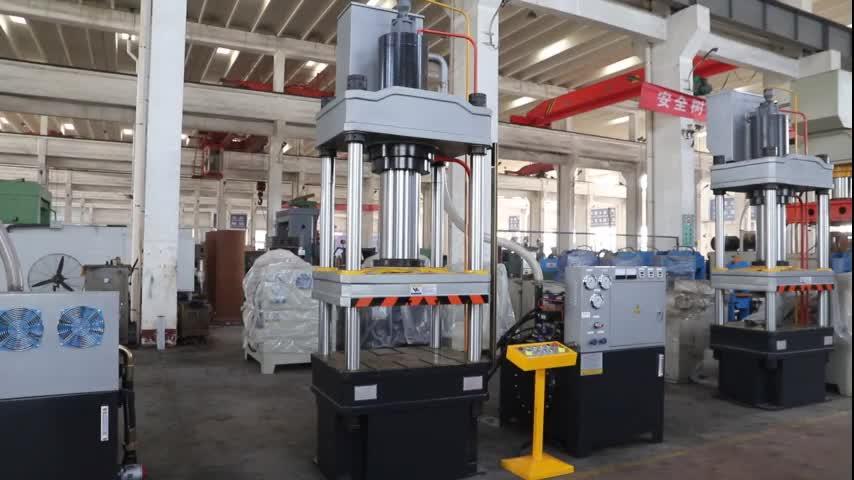 200 ton  Metal Hydraulic Stamping Coin making press Machine