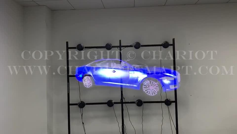 Chariot ใหม่ล่าสุดผลิตภัณฑ์ 100 ซม. โฮโลแกรมพัดลม LED 3d air โฮโลแกรมสำหรับโฆษณา