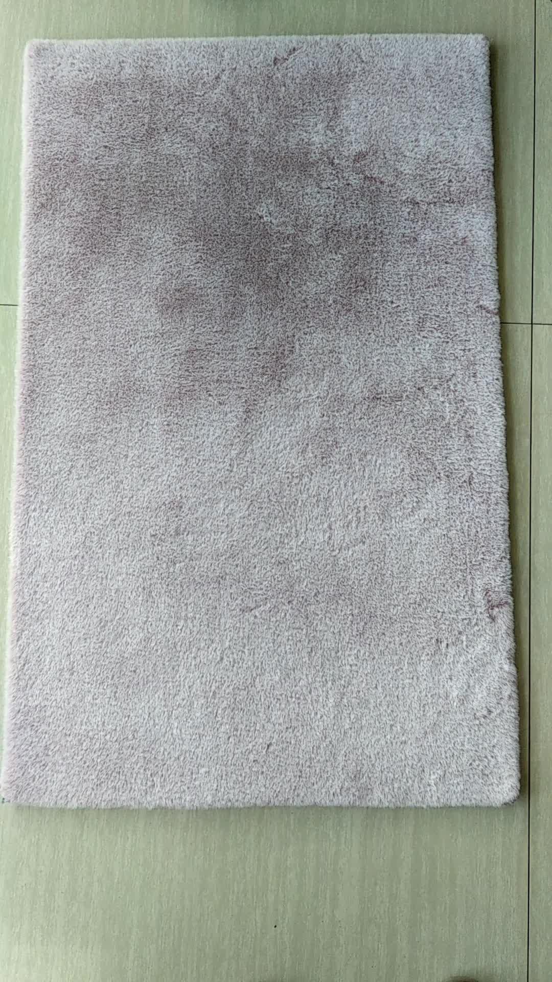 빨 PV 양털 카펫 슬립지지 거실