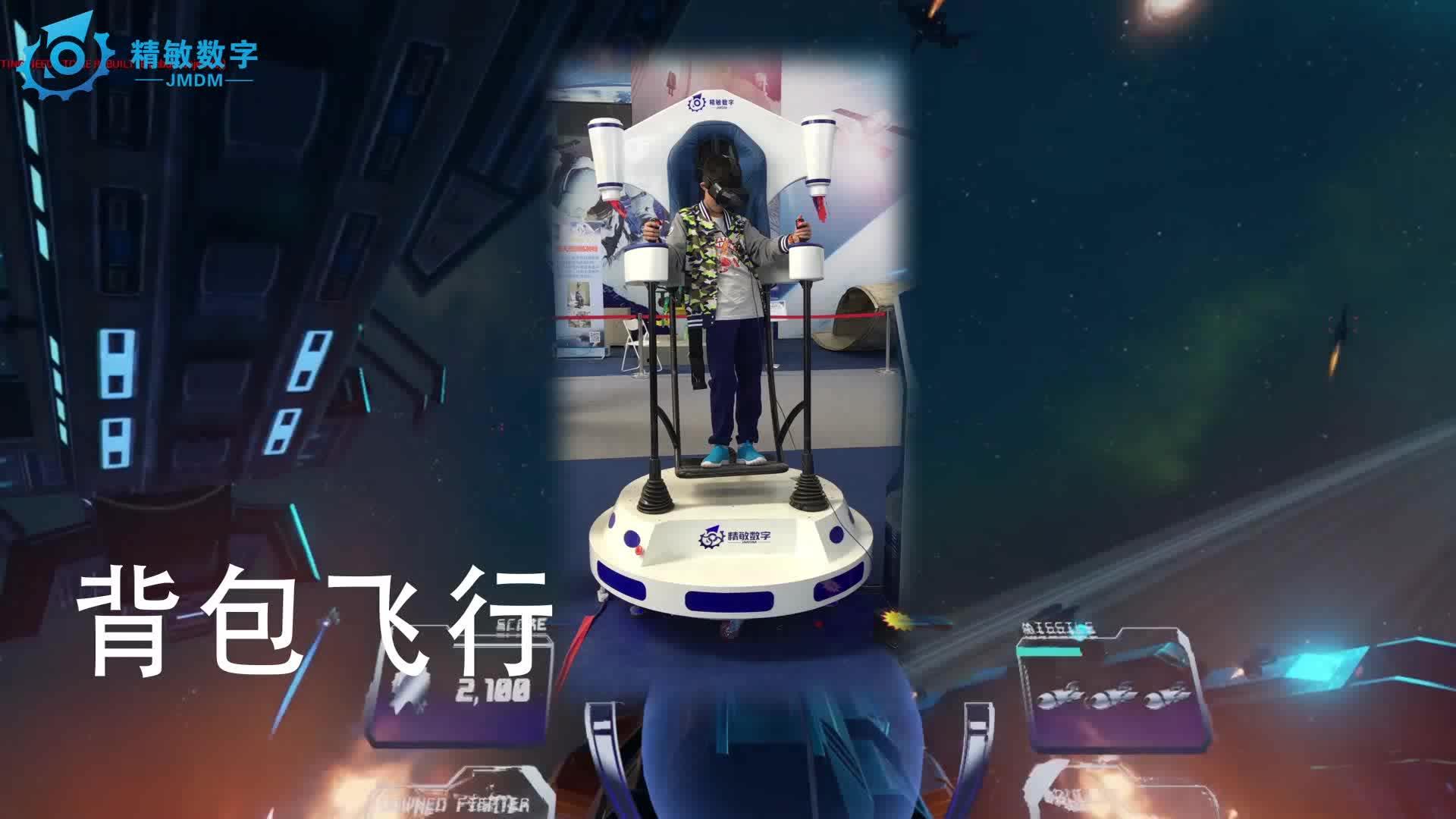 Cazip Uçan VR sırt çantası Uçak oyunu makinesi, vr uçuş simülatörü dinamik platformu ile 360 derece