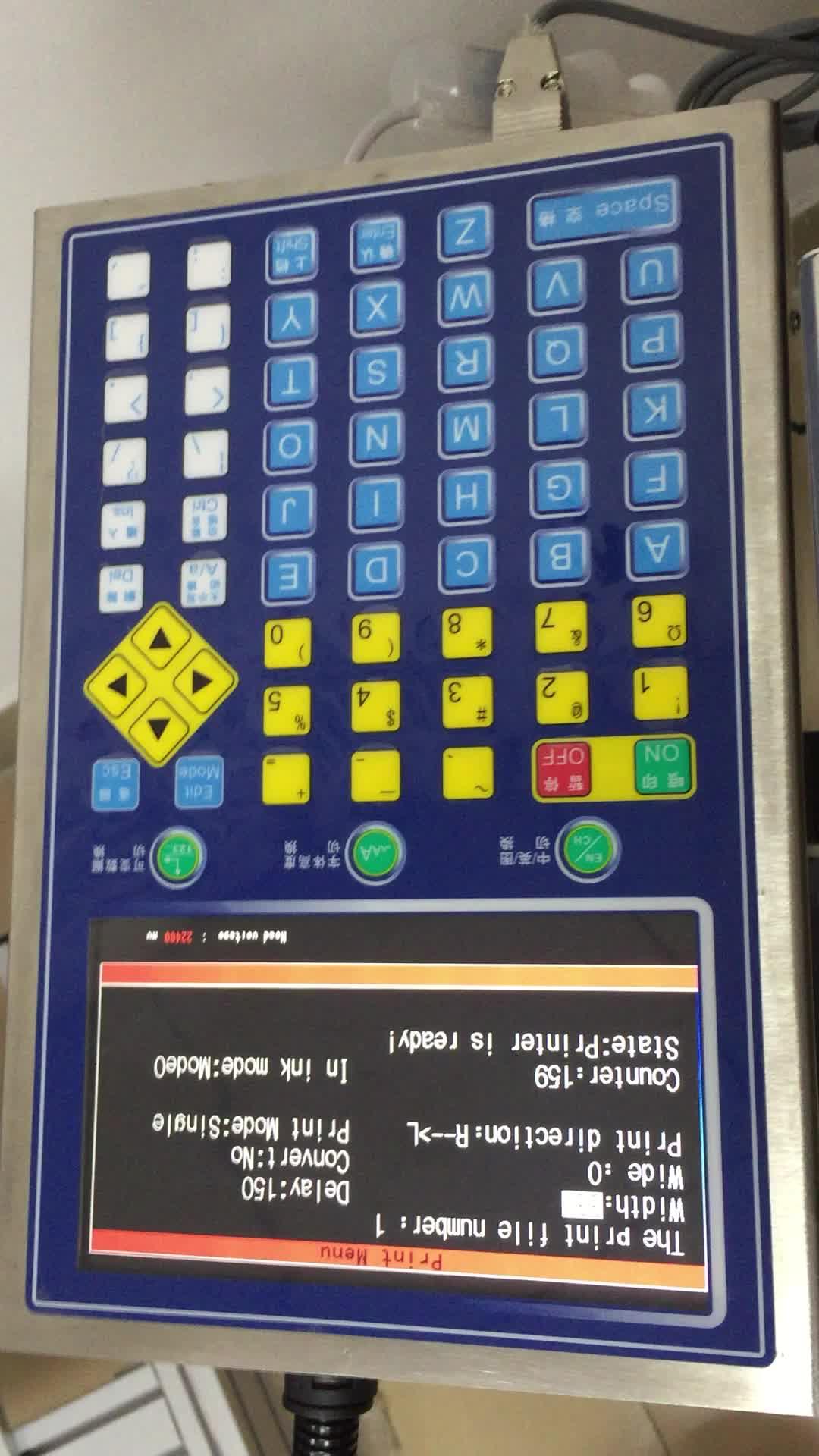 قوانغتشو مصنع مباشرة عالية الدقة آلة Prima-HRC060 ل مجلس