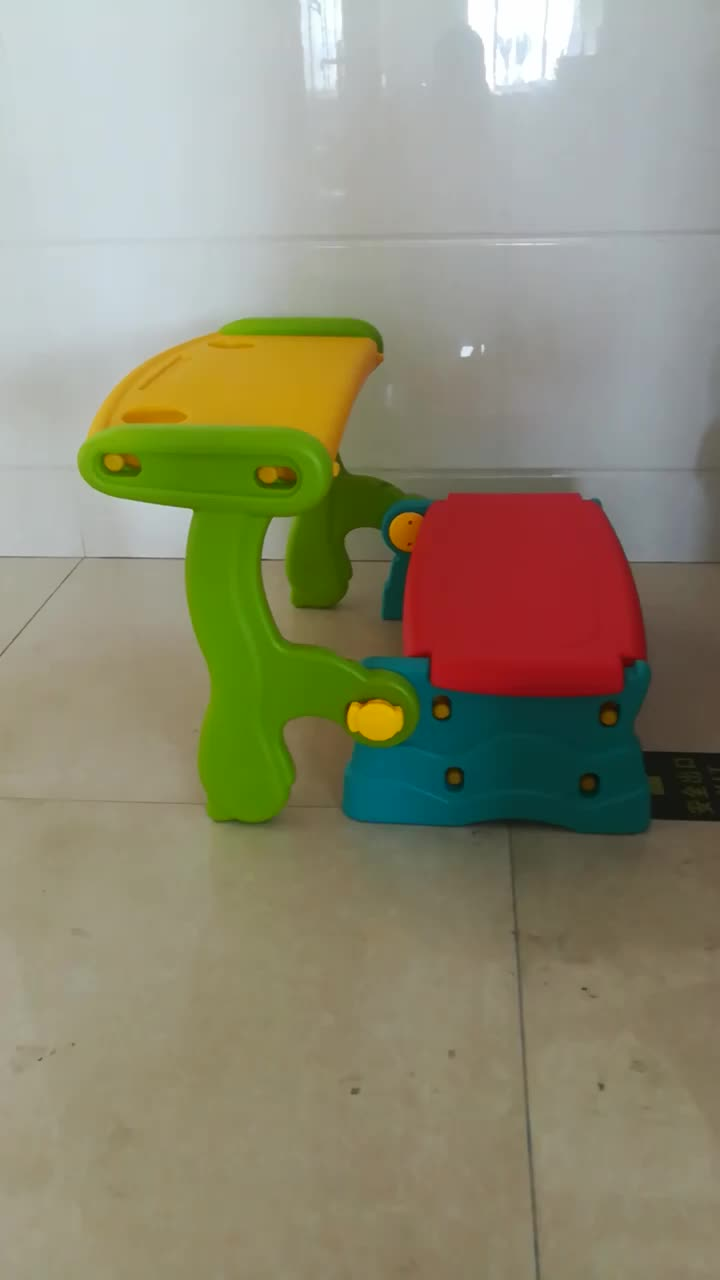 Interesting multifunctional kids room furniture children plastic folding table and chair