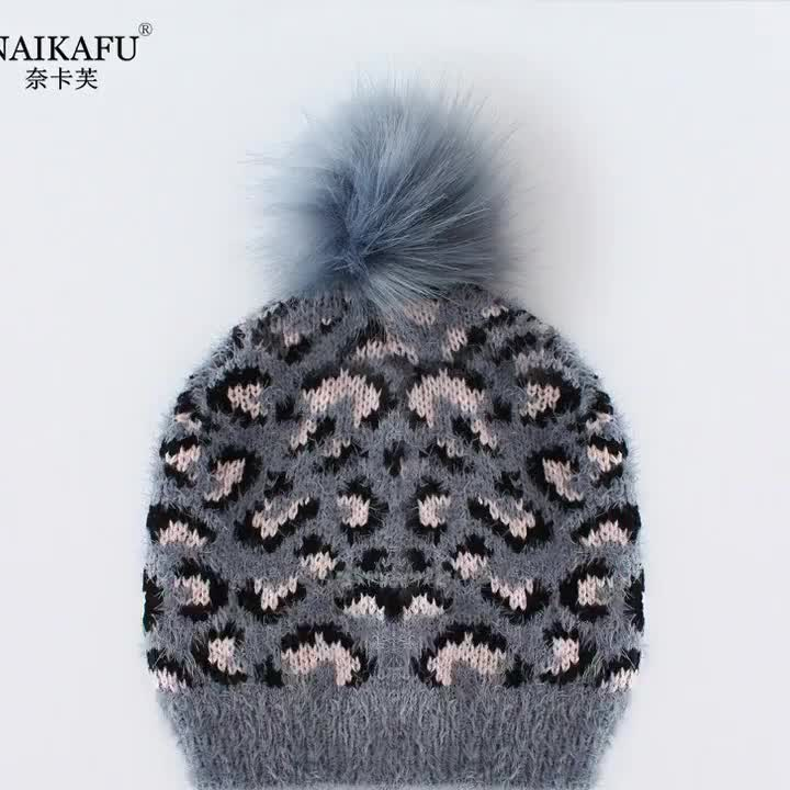 Infant Toddler Feather Yarn Leopard Jacquard Knitted Beanie Hat with Faux Fur Pompom