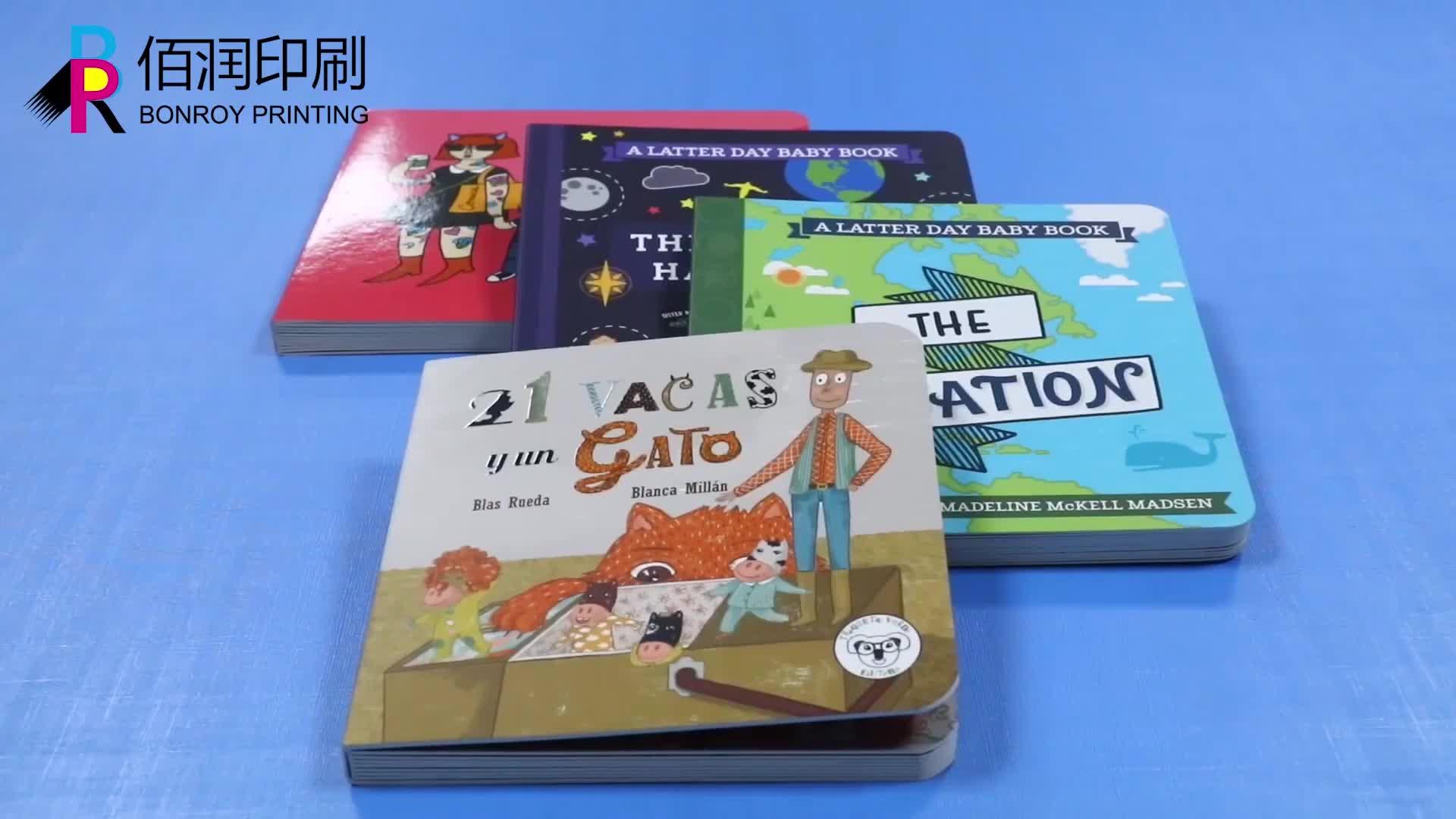 การพิมพ์หนังสือปกอ่อน,การพิมพ์หนังสืออ่อน,การพิมพ์หนังสือราคาถูกในประเทศจีน